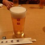 鮨処 竜敏 札幌店 - ビールだし