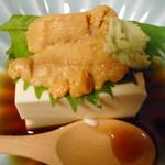 ふくべ - うに豆腐