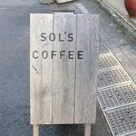 ソルズコーヒー ロースタリー -