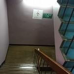79760472 - 地下へいざなう階段