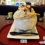 おづKyoto -maison du sake- - 11月・12月限定かき氷『琥珀』 (一昨年は、12月限定かき氷)