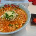カレータンタン麺 花虎 - ニュータンタン系の亜種。カレータンタンはライス必須。