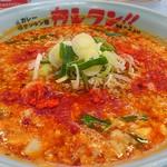 カレータンタン麺 花虎 - 辛さは5辛。