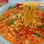 カレータンタン麺 花虎 - 麺はこんな感じです。