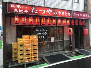 たつや 駅前店(1F)