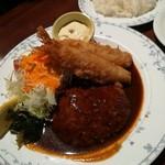 カフェ&レストラン メリーポピンズ - 海老フライハンバーグ\1,250.-(税込)