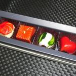 ナカムラ チョコレート - THE NAKAMURA SELECTION(4個) 1,458円
