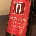 Yui - NEBLINA Cabernet Sauvignon