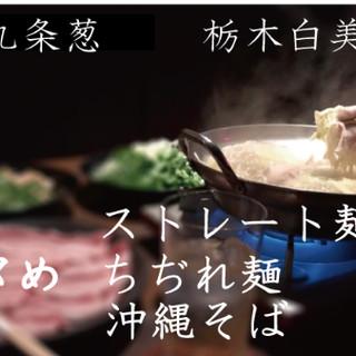 沖縄「あぐー豚」とイギリス「ケンボロー豚」を一度に味わえる◎