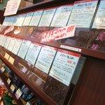 キャフェ・クリムト - 豆も販売しています