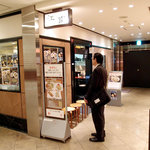 江南 - 開店時間11時に店に着いた。
