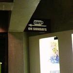 オン・サンデイズ - カフェはこちらです