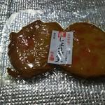 鯛おどる館 - 生姜天   三枚    1000円