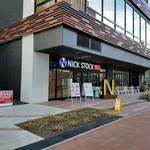 肉が旨いカフェ NICK STOCK - NICK STOCK 豊田市駅前店さんの外観