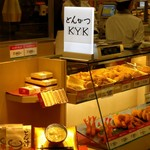 デリカケーワイケー 阪急千里店 - この常設店で買いました!