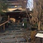 79785962 - 嵐山弁慶さんです。