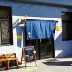 豚菜 - 店舗外観 青色の色暖簾が目印です。