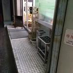 洋食屋 ルーアン - 外観(入口)