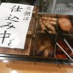 中村屋 - セルフのおでんを始めました。器に取ってから店員さんに自己申告してくださいね。