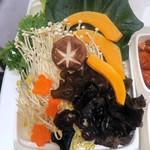 海底撈火鍋 - 野菜盛り合わせ