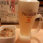 中村屋 - 生ビール&煮込み