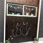 あげ焼きパン象の耳cafe - ふたりのねこ