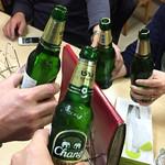 79789425 - 「CHANG」ビールで乾杯!