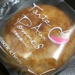 パティスリーイチリュウ - 完熟林檎のパイ