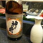 寿司奴 - 熱燗  2合  660円