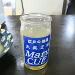 丸健水産 - 1杯目