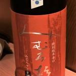手打ち十割そば 振甫町 縁 - みむろ杉 特別純米無濾過生原酒(奈良)