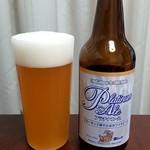 盛田金しゃちビール犬山工場 - 金しゃちプラチナエール(ホワイトビール)