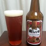 盛田金しゃちビール犬山工場 - 金しゃちビール赤ラベル(アルトタイプ)
