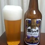 盛田金しゃちビール犬山工場 - 金しゃちビール青ラベル(ピルスナータイプ)