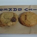 ザ・シティ・ベーカリー - チョコレートチャンククッキー&ピーナッツバタークッキー