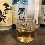 ニシキ イワモト・マツヤマ・ラーメンバー - 梅酒ロックが合う!