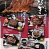 新山家料理 山びこ - 料理写真: