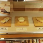 天神餅 - 店内の雰囲気