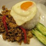 Thai Restaurant BASIL - ガパオライス