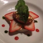 フリジェリオ - バジルとイチゴのデザート