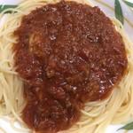 レストラン ベレール - ミートスパゲティ