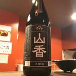 とびうおkitchen - 山香