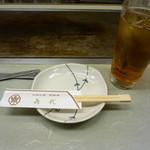 お好み焼 喜代 - 烏龍茶