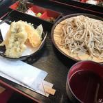 清流の里 - 天ざる蕎麦
