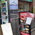 グランロワ - コメダ珈琲の隣が入口