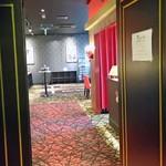 グランロワ - エレベーターで4階にあがると