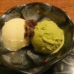 嵐山のむら - 二色アイスクリーム