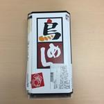 79804702 - 「鳥めし弁当」(850円)