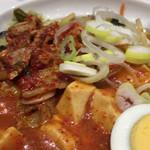 蒙古タンメン中本 - 蒙古丼は肉と野菜、麻婆豆腐の丼です