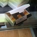 79807729 - チーズ&ショコラ